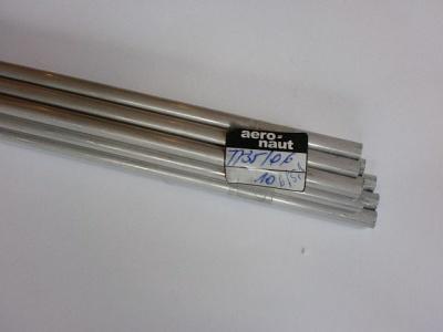 Alu-Rohr, halbhart nahtlos, außen 6 mm, innen 5,1 mm, 1m lg.