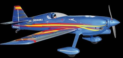 MXS-R  (ARF) (Spannw. 166 cm)