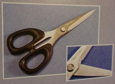 Miniatur-Präzisions-Schere mit Micro-Verzahnung