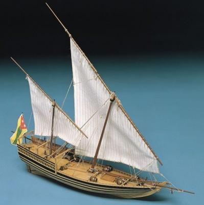 Al Bahran Baukasten, Länge 57,5 cm