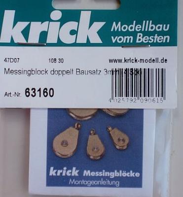 Messingblock doppelt 3mm(2 Stck)D-Bl.funktionsf.als Bausatz