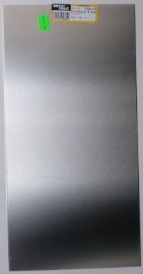 Alu-Blech 400x200x0.3 mm