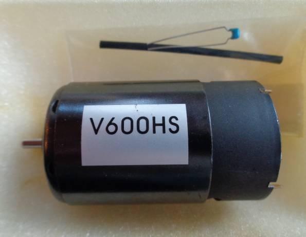 E-Motor 600 Hs
