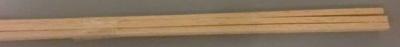 5 Stück Biegeleisten Buche   2 x 3 mm, 1 m lang