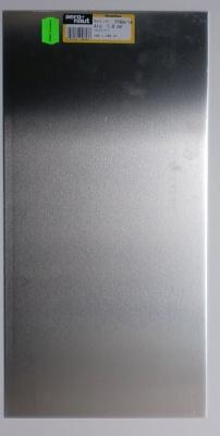 Alu-Blech 400x200x1.0 mm