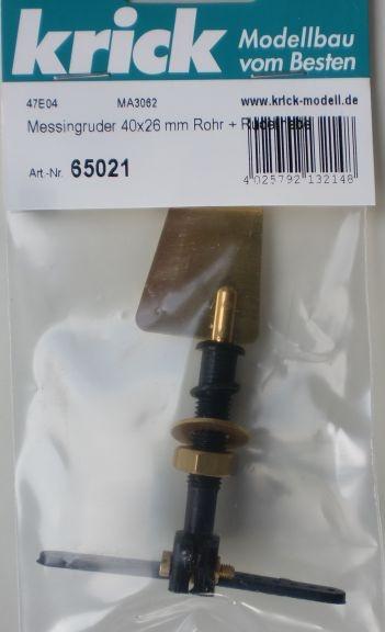 Messingruder 40 x 26 mm Rohr + Ruderhebel
