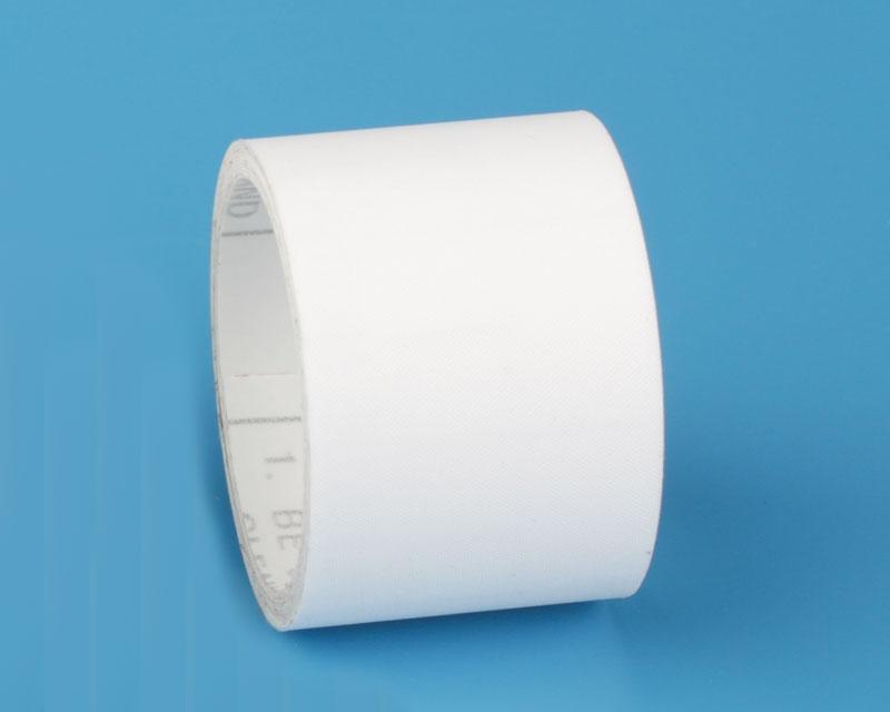 Verstärkungsband für Segel 5x135 cm (VE2)   -  NEU  -