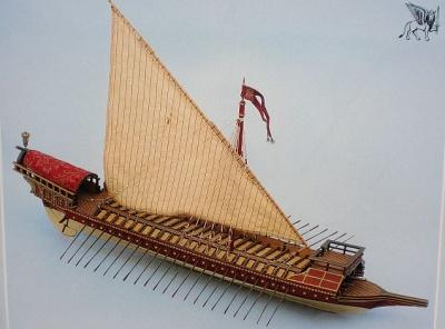 La Capitana di Venetia (Länge ca. 90 cm)