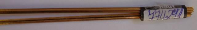 Messing-Trägerprofil  a = 3 x b =2 mm