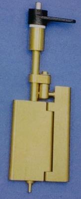 Beckerruder, einzeln, messing Ø 120 mm