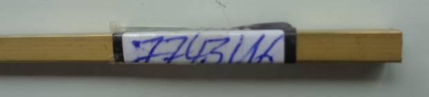 Messing-Vierkantprofil  4 x 4 mm, 1 m lang, 1 Stück