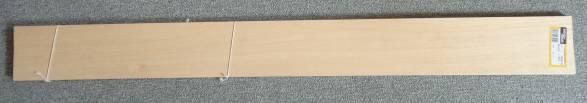 ABACHI-Furnier, 1000x100x1.0 mm, 10 Stück