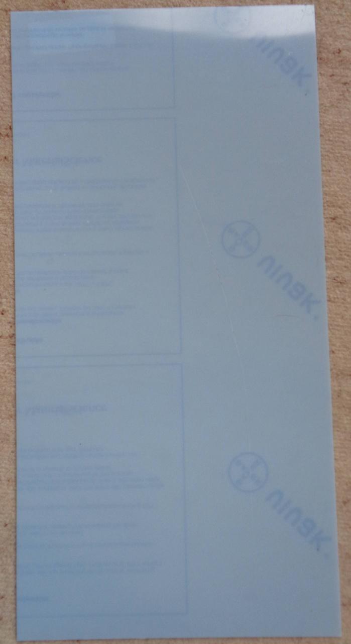 VIVAK-PET-Platten/Folie.  500 x 250 x 2,0 mm
