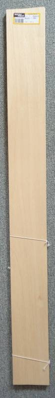 ABACHI-Furnier, 1000x100x1.0 mm, 5 Stück